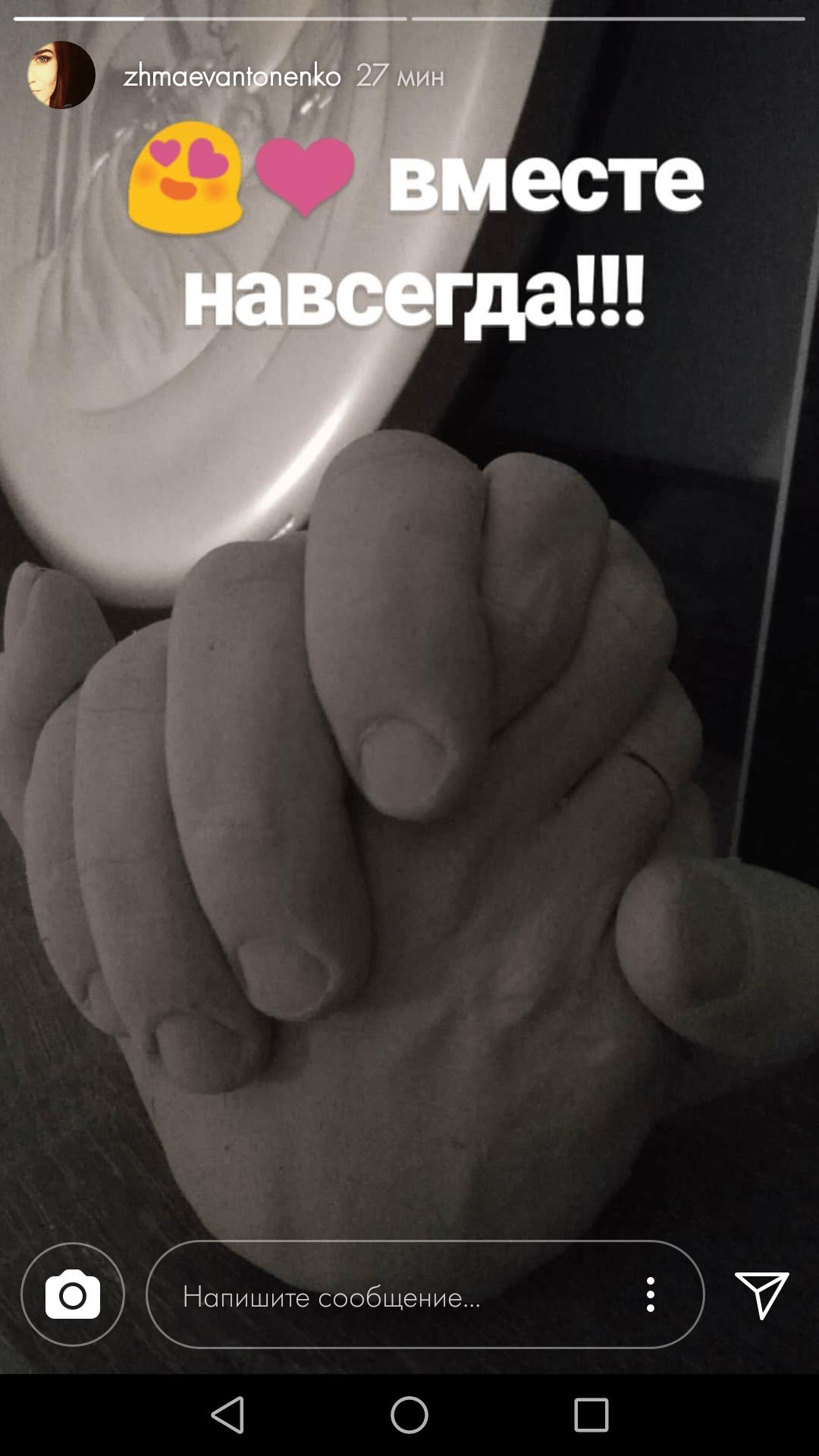 Отзывы скульптуры рук гипс арт набор