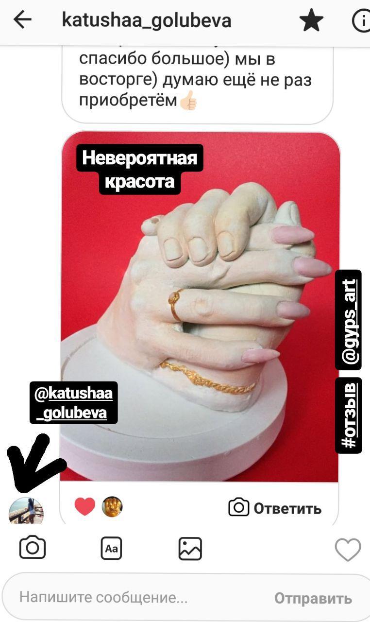 отзывы гипс арт gyps art скульптуры рук