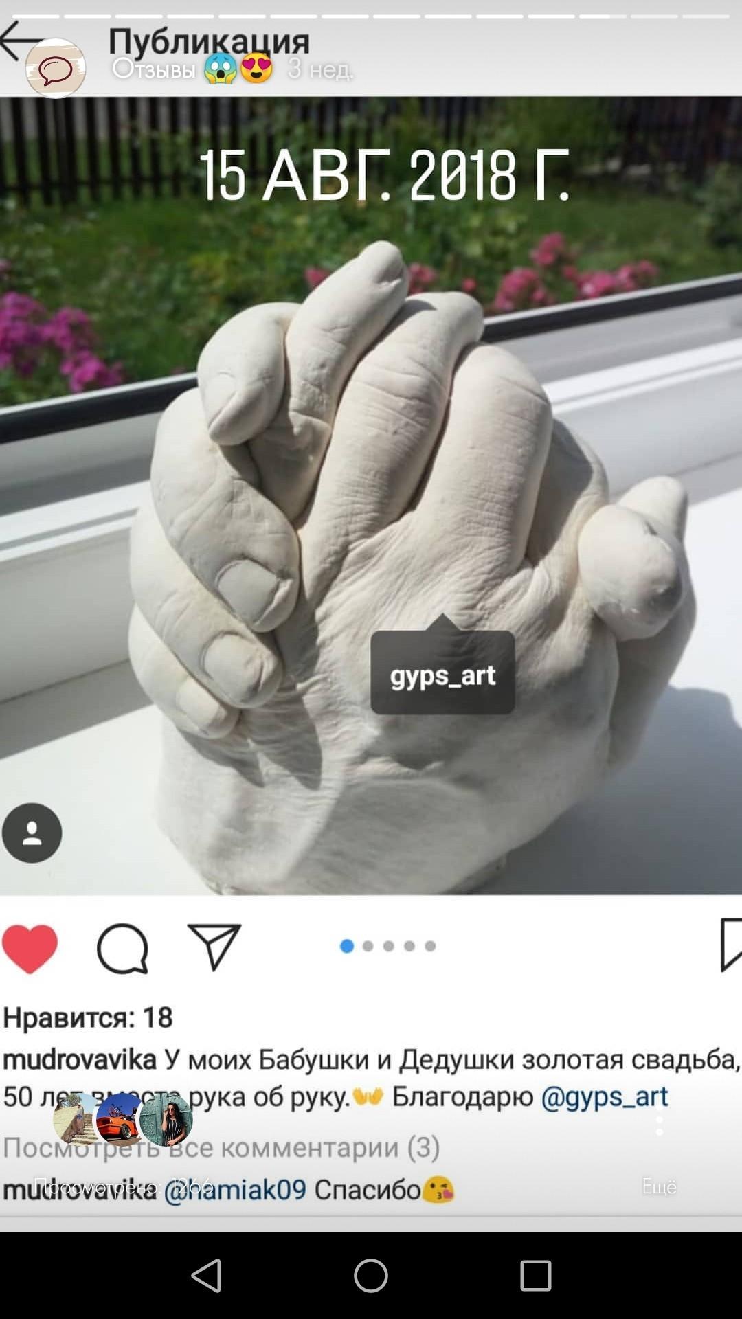 Сделать чучело для сада своими рукам фото 663